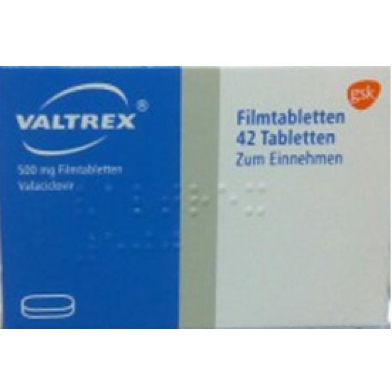 Валтрекс Valtrex 500 мг/42 таблеток