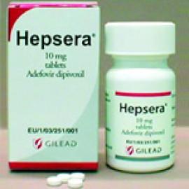 Купить Гепсера Hepsera (Адефовир) 10 мг/30 таблеток в Москве