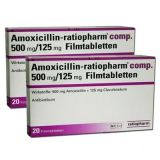 Амоксициллин AMOXICILLIN 500mg - 20 Шт
