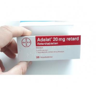 Купить Адалат ADALAT RETARD - 100 ШТ в Москве