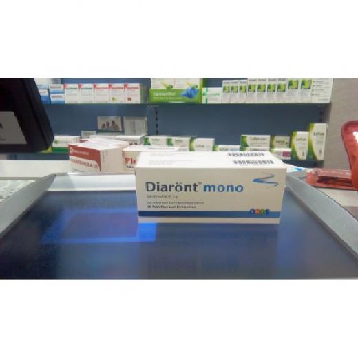 Купить Диаронт DIARONT mono - 20 Шт в Москве