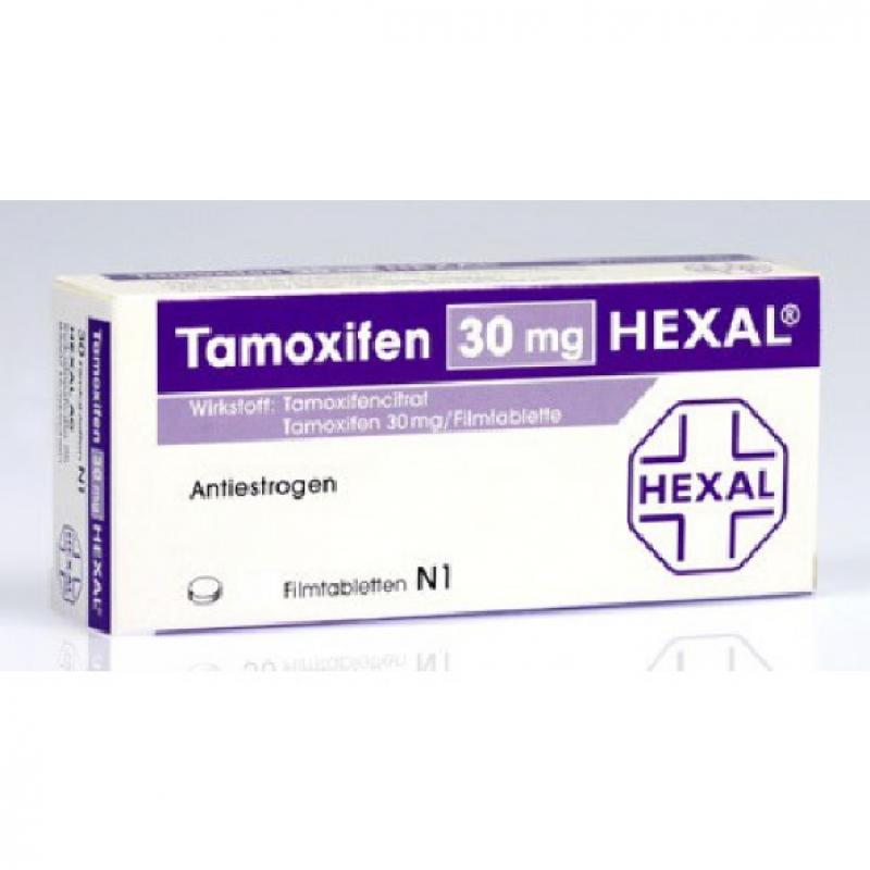 Тамоксифен TAMOXIFEN 30MG - 100 ШТ