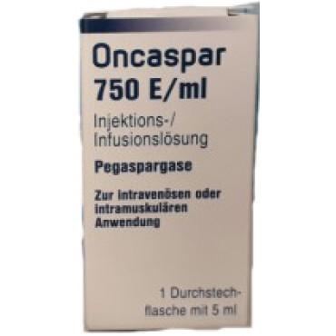 Купить Онкаспар Oncaspar 1 флакон в Москве