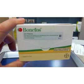Купить Бонефос Bonefos Pro Infusione 5 Ампул по 5 Мл в Москве