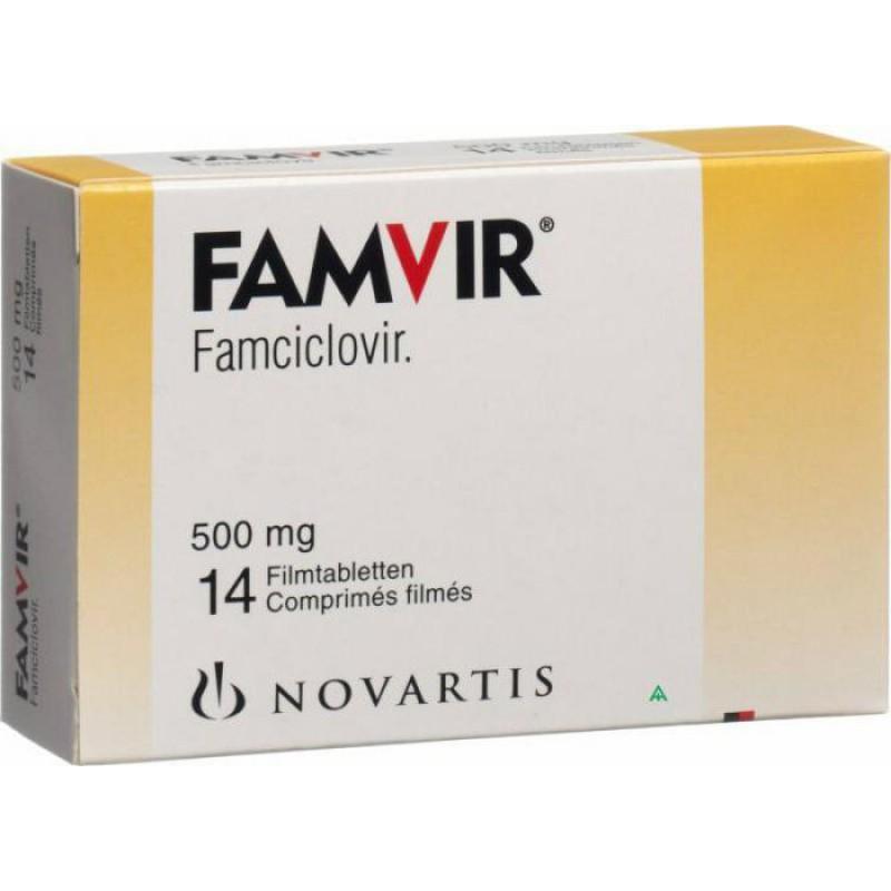 Фамвир Famvir 500MG/21 Шт