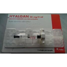 Купить Гиалган Hyalgan 5X2 ml в Москве