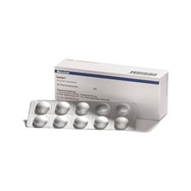 Купить Иксотен Ixoten 50 mg /50 шт в Москве