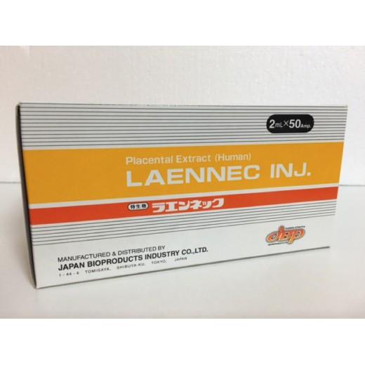 Купить Лаеннек Laennec - 2Мл/10шт в Москве