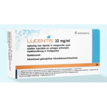 Купить Луцентис Lucentis 10 MG/ML в Москве