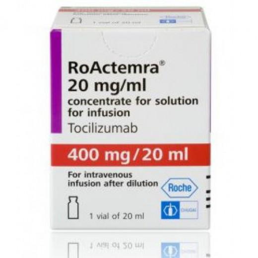 Купить Актемра RoActemra 400M/4 Флакона в Москве