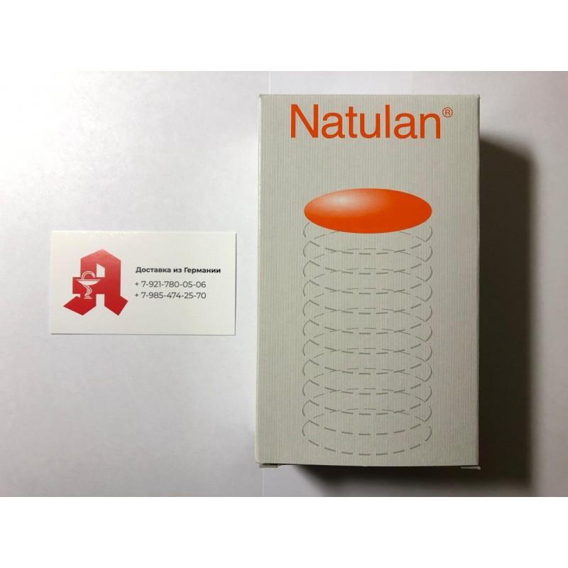 Натулан Natulan 50 mg 50 шт