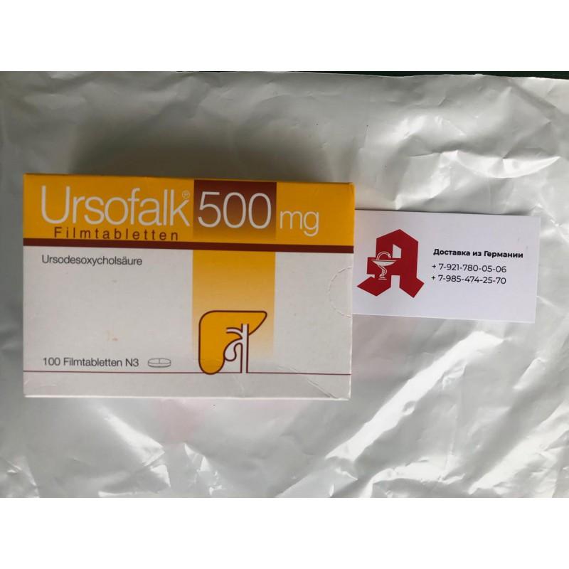 Урсофальк URSOFALK 500Мг/ 100Шт
