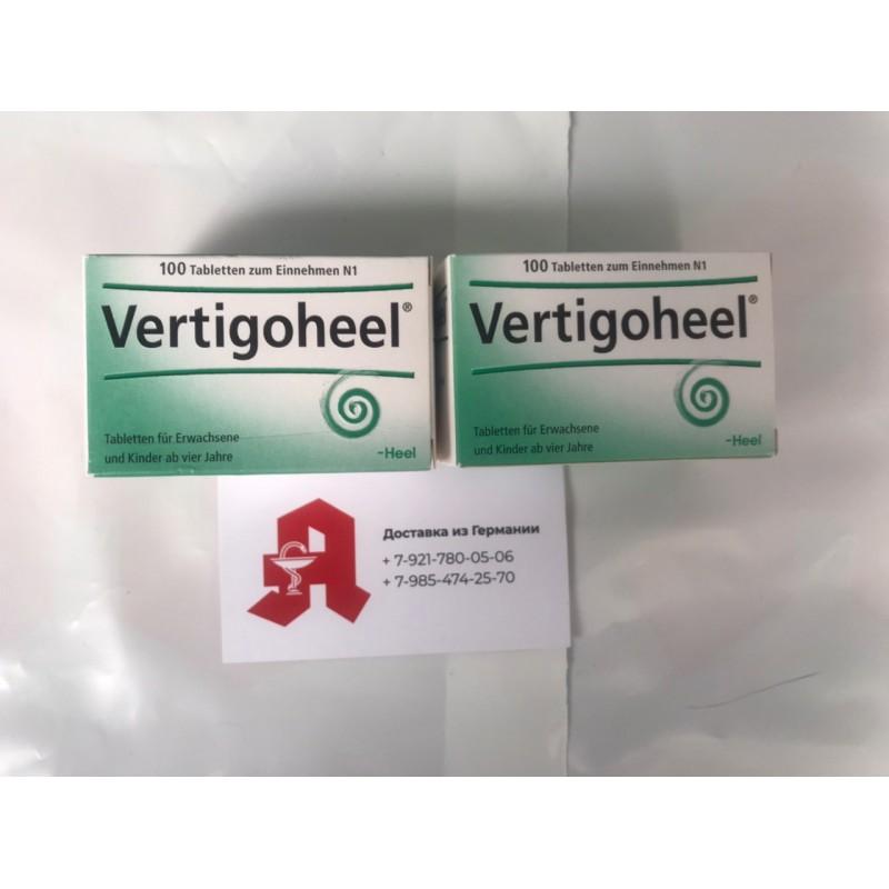 Вертигохель Vertigoheel 100 шт