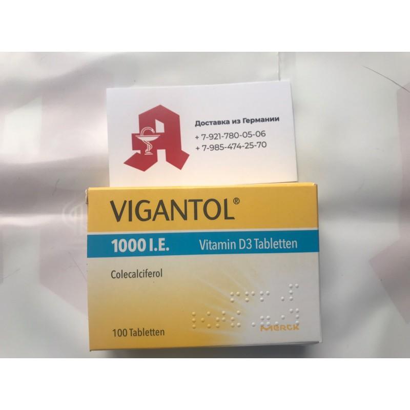 Вигантол 1000 VIGANTOL 1.000 I.E. /200 шт