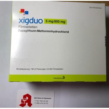 Купить Ксигдуо XIGDUO 5MG/850MG/196 шт в Москве